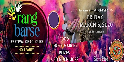 Rang Barse - Festival of Colors