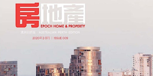 Perth Asian Property Industry Networking - Epoch Home and Property Magazine