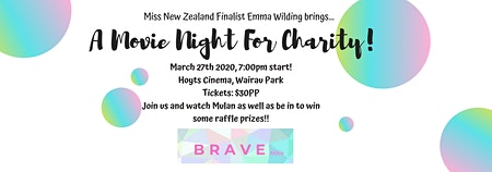 A Movie Night for Charity!