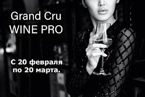 WINE PRO