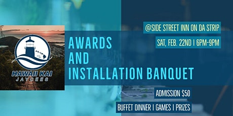 HKJC Awards and Installation Banquet tickets