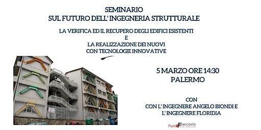 Seminario: il futuro dell'ingegneria strutturale