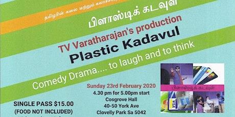 Tamil Drama - Plastic Kadavul tickets
