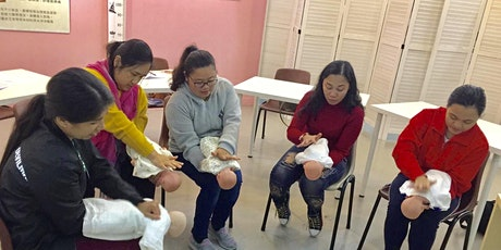 Level 2: Common Diseases & Care, Home Safety & Simple First Aid for Infants and Children Class 常見嬰幼兒疾病、家居常見意外及護理  (英語教授)(Course Code 課程編號:EE20200228b) tickets