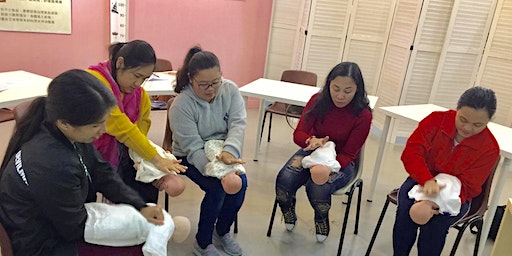 Level 2: Common Diseases & Care, Home Safety & Simple First Aid for Infants and Children Class 常見嬰幼兒疾病、家居常見意外及護理  (英語教授)(Course Code 課程編號:EE20200228b)