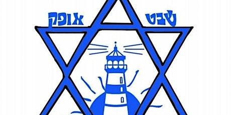 Shishi  Israeli Tzofim (Shichva Chet') tickets