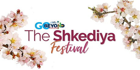 The Shkediah Festival tickets