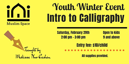 Youth Event: Intro to Calligraphy