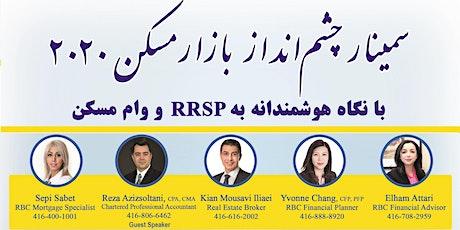 Farsi Seminar - Housing Market Outlook 2020 tickets