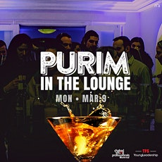 PURIM IN THE LOUNGE 2020 tickets