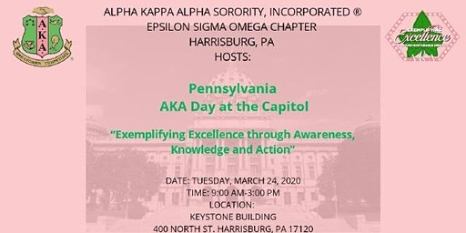 2020 Pennsylvania AKA Day at the Capitol
