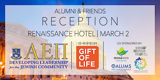 AEPi's Annual Alumni & Friends Reception