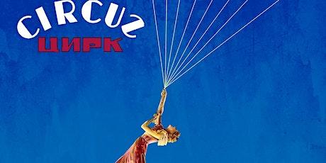HRSS: Tsirk (Circus) tickets