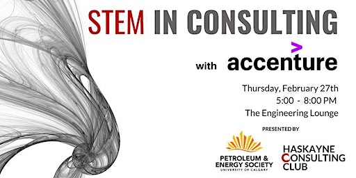 STEM in Consulting: Accenture Panel and Networking Event