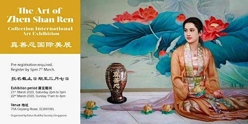 The Art of Zhen Shan Ren Collection International Exhitbition 真善忍国际美展