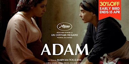 """Adam"" by Maryam Touzani 劇情片| Drama 2020"