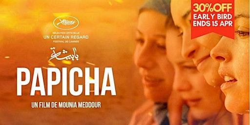 Papicha by Mounia Meddour 卡塔爾劇情⽚/ 敘事電影 Drama (2019)