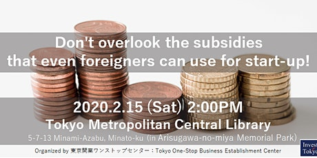 Don't overlook the subsidies that even foreigners can use for start-up! tickets