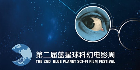 Experience Sci-fi Films with Blue Planet Tickets