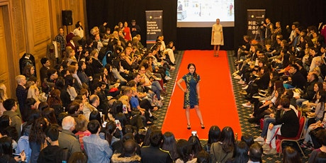 China Fashion Now: Inside China's Fashion Industry tickets