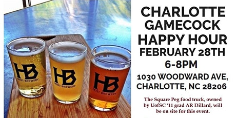 February Happy Hour at Heist Brewery and Barrel Arts tickets
