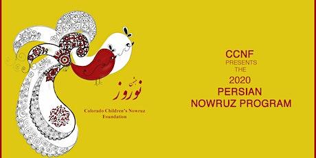 Colorado Children's Nowruz 2020 / 1399 tickets