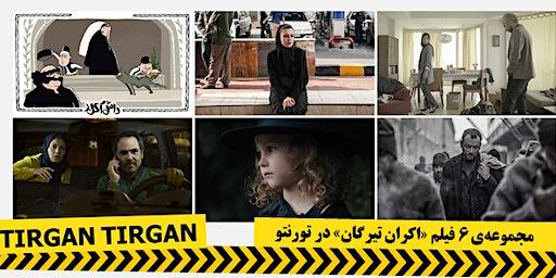 Screening of Six Selected Iraninan Shorts