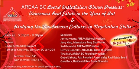 2020 AREAA BC Board Installation Dinner tickets