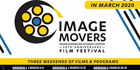 IMAGE MOVERS: Opening Night Celebration tickets
