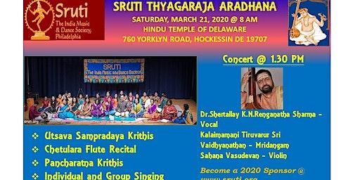 Sri Thyagaraja Aradhana 2020