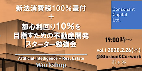 10 Reasons Why You Should Invest in Real Estates | Workshop tickets