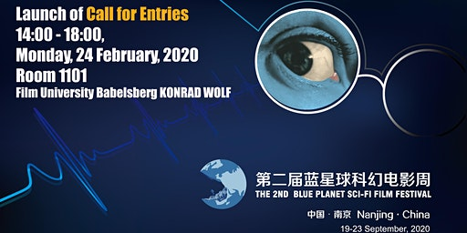 Launch of Call for Entries  2nd Blue Planet Science Fiction Festival & Sci-fi Film Screening