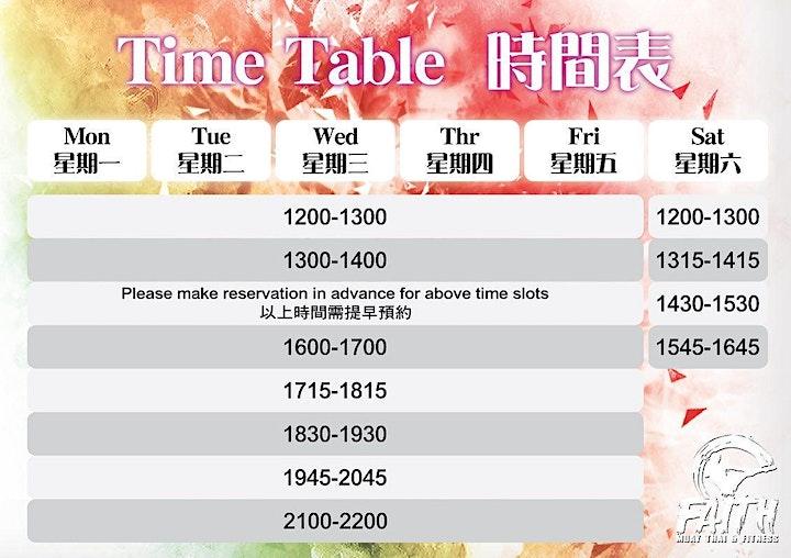 FAITH泰拳小組訓練 (預約2月份平日晚上) image