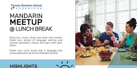 Mandarin Meetup at Lunch Break tickets