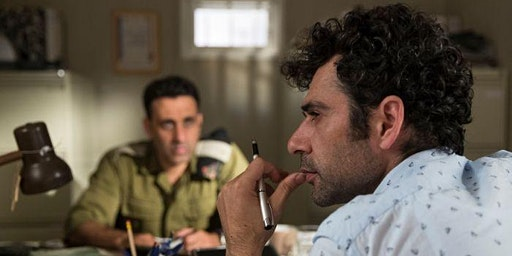 "Pioneer Valley Jewish Film Festival: ""Tel Aviv on Fire"" at NCFTA"