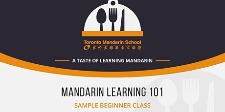 Mandarin Learning 101 - Sample Beginner Class tickets