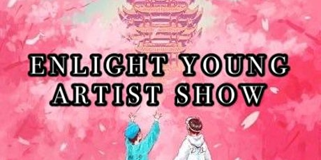 Enlight Young Artist艺术展作品征集 tickets
