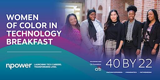 Women of Color in Technology Breakfast