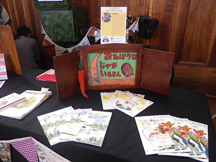 Kamishibai Workshop - 紙芝居ワークショップ image
