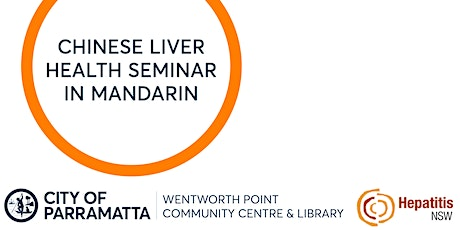 Chinese Liver Health Seminar in Mandarin tickets