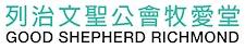 GOOD SHEPHERD RICHMOND CHURCH logo