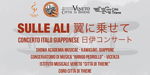 SULLE ALI   翼に乗せて- CONCERTO ITALO GIAPPONESE 日伊コンサート