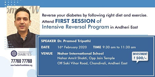 First session of Intensive Diabetes Reversal Program by Dr. Pramod Tripathi