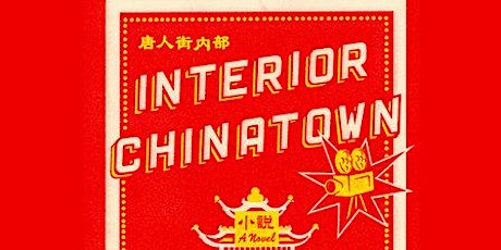 Poster House Book Club: Interior Chinatown by Charles Yu tickets