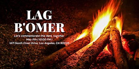 Lag B'Omer tickets