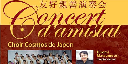 CONCERT D'AMISTAT - Música des de Japó!