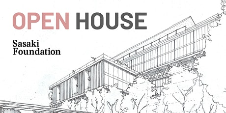 2020 Design Grants Open House tickets