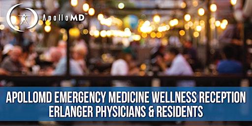 Erlanger Health + ApolloMD Wellness Reception