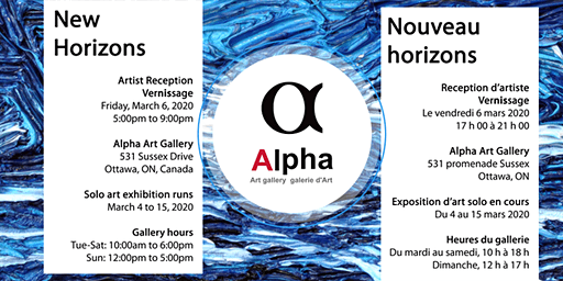 NEW HORIZONS • Vernissage • Nancy Brandsma @ Alpha Art Gallery (Solo Show)