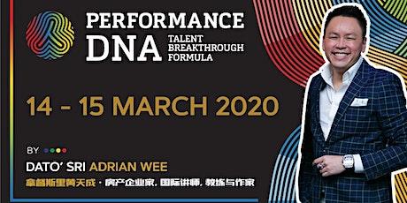 14th & 15th March 2020 - 两天 DISC + Motivator (Performance DNA) 课程 tickets